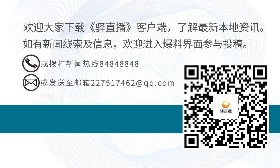 微信图片_20210802163739.jpg